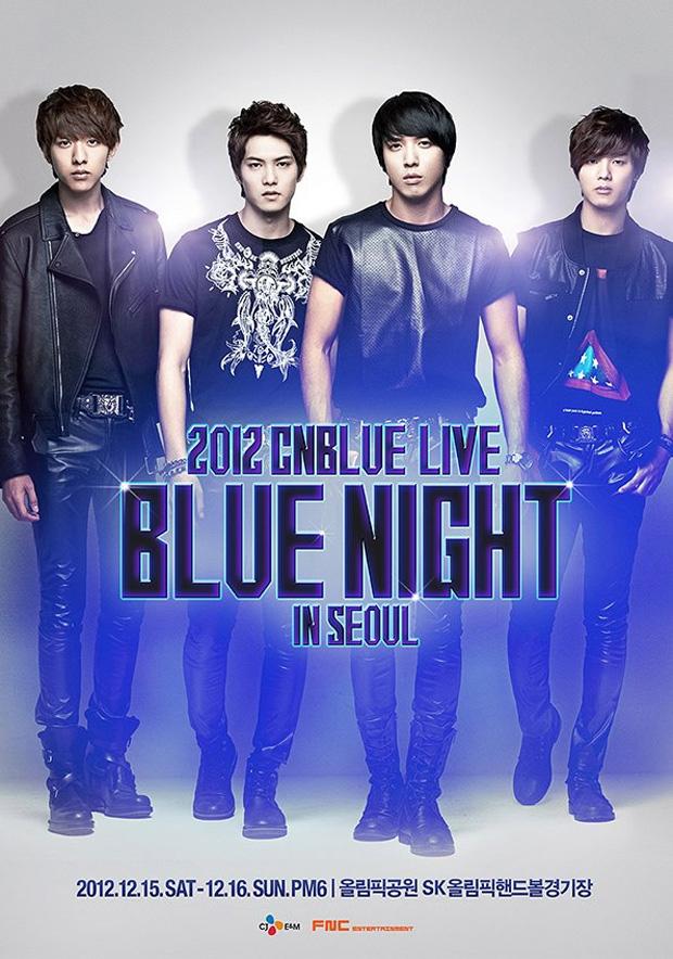 blue night teaser.