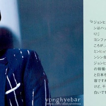 b pass magazine11 (3)