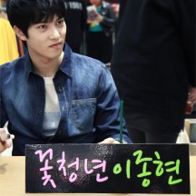 bang bang fan signing36