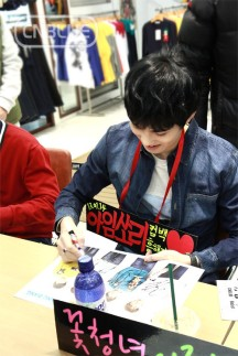 bang bang fan signing40