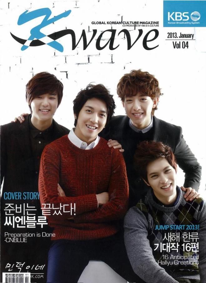 kwave magazine