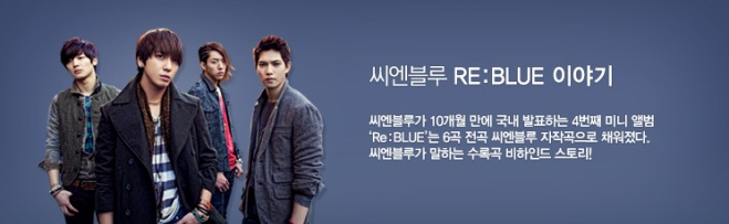 reblue interview
