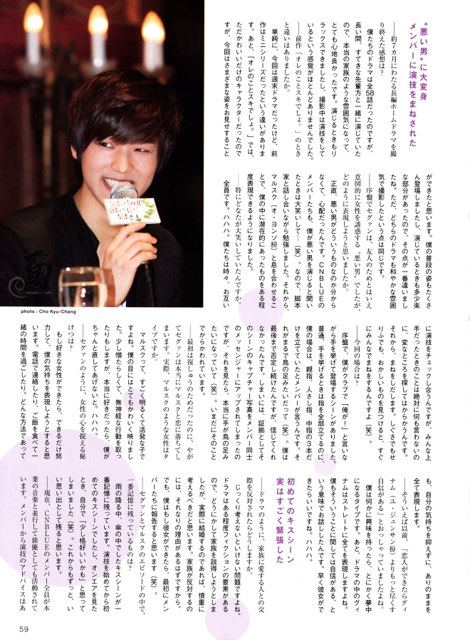 kang minhyuk korean tv drama mag2