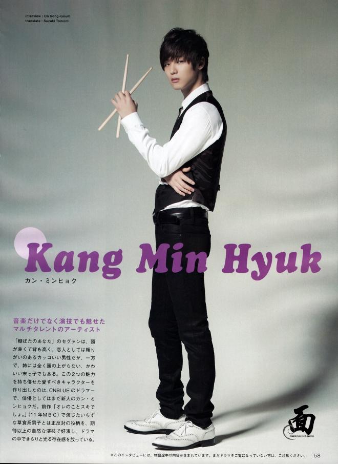 [R�PORTAJ] CN Blue - Kang Min Hyuk Korean TV Drama R�portaj� /// 10.05.2013