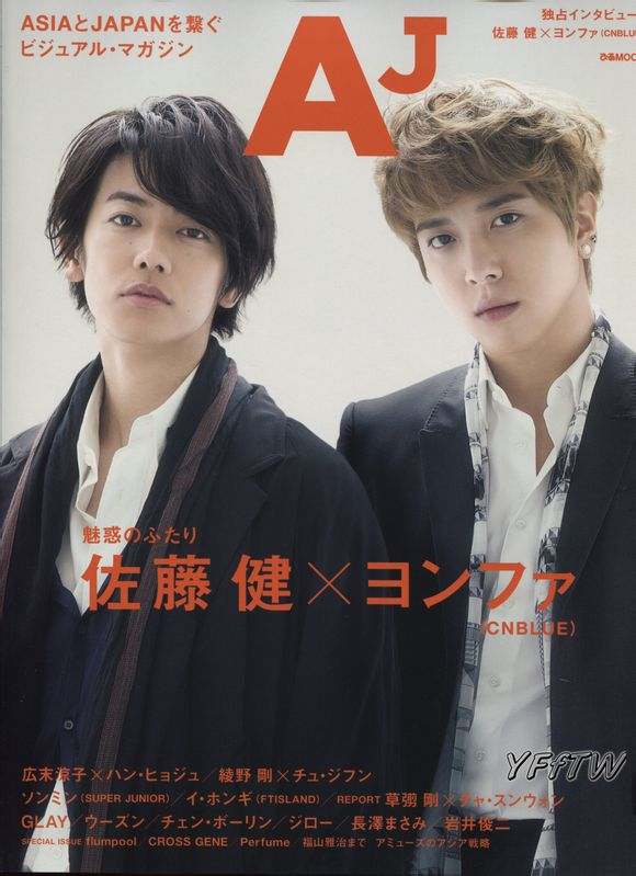 yonghwa on AJ mag1