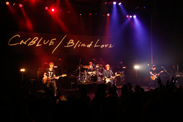 CNBLUE Blind Love Release Event by Excite Music