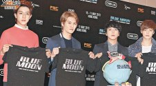 blue moon hk prescon55