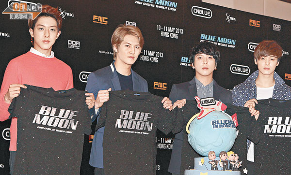 blue moon hk prescon7