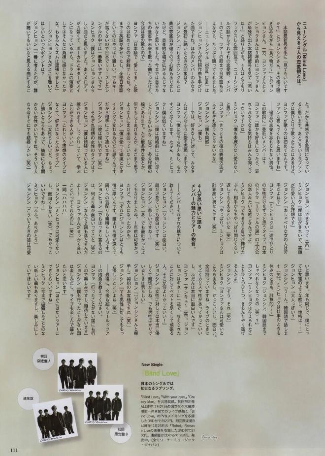 hanako mag5