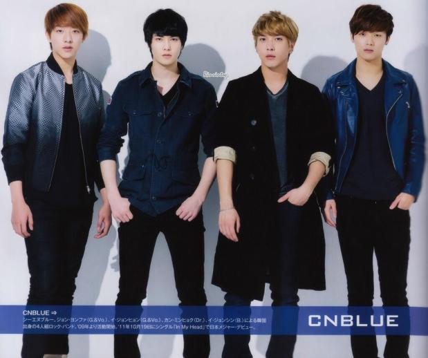 CNBLUE B-PASS Magazine June 2013 Interview