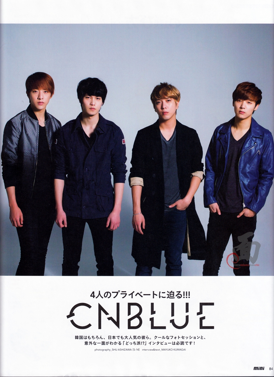 CNBLUE Mini Magazine Interview July 2013 Issue