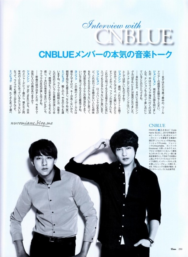 CNBLUE Interview on 25ans Magazine September 2013 Issue
