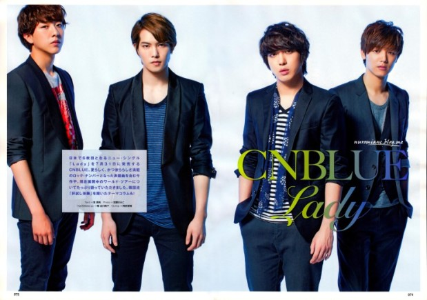 CNBLUE Interview on B-PASS Magazine September Issue
