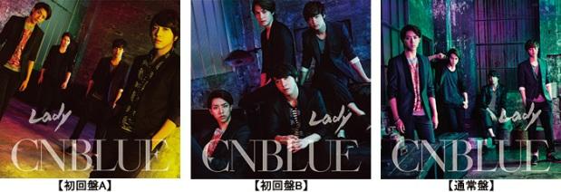 CNBLUE Lady Teaser