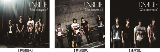 CNBLUE 2nd Japan Major Album, 'What Turns You On'