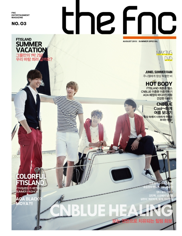 The FNC Magazine Vol 3, Preview, 'CNBLUE Healing'