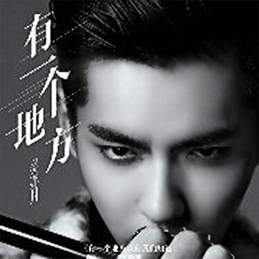 Wu Yifan and the Milestones toCome