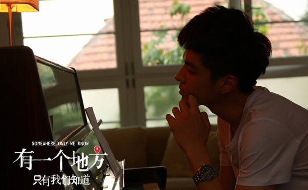 Wu Yifan, the Twist for theRookie