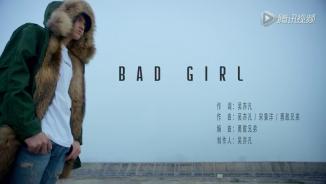 badgirlmv